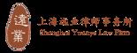 yuanye_logo_155x60